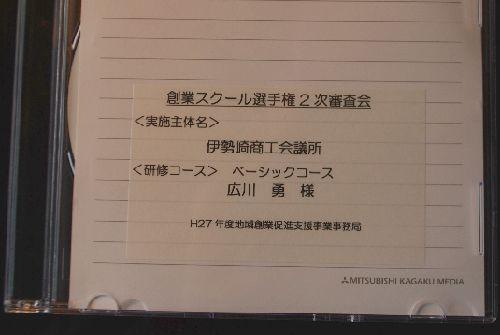H280313a.jpg