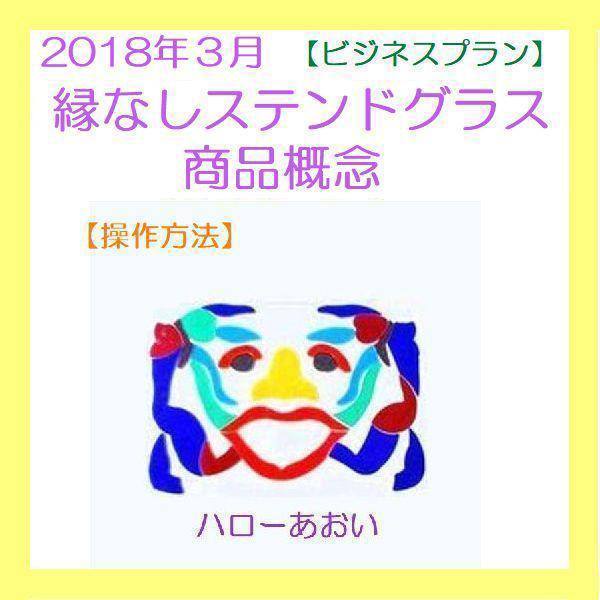 futinasi-gainen1.jpg